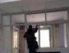 九成新塑钢门窗便宜处理