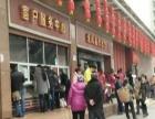 綦江鸡杂年租金140000产权还有30年业主出售