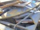 酒泉地区高价回收废钢 设备 工程剩余料 及有色金属