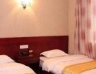 宾馆客房长短期出租