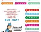 深圳地区专人跑腿代办