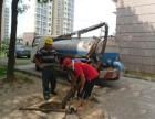房山窦店持处理污水证 专车抽化粪池抽污水 清理隔油池 疏通