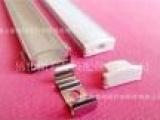 硬灯条软灯条新款高档时尚散热铝槽外壳带塑料堵头