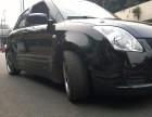 佛山顺德改装 铃木雨燕改装刹车避震排气进气胎铃轮胎保养