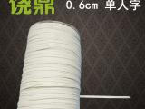 厂家供应 0.6cm单人字商标带 21支纱带针织包边带