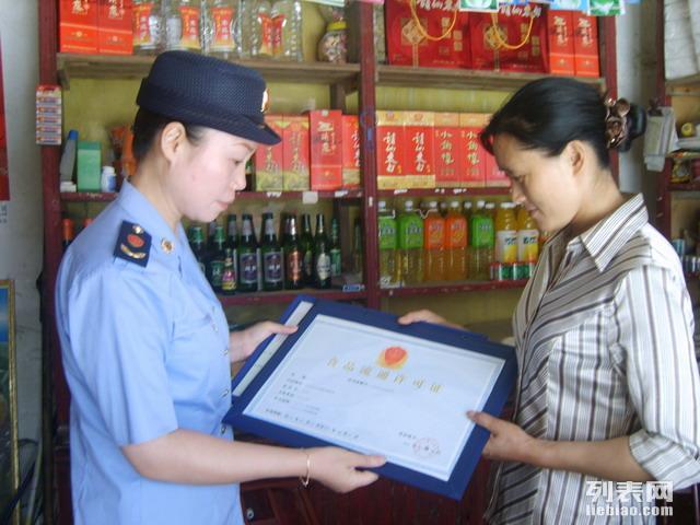 长沙公司注册 芙蓉苑公司注册 快速核准公司名称