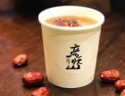 彦悦山奶茶市场发展如何?加盟好吗?