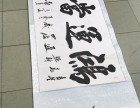出手书法,书法家是北京的赵兰泉老师