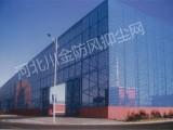 专业生产防风抑尘网 防风网 防风抑尘网价格