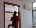 甲醛治理、室内空气治理
