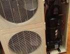 莆田荔城区空调维修 空调加氨 空调清洗 空调安装 冰箱维修