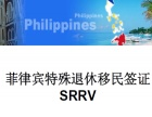 菲律宾国际生-不参加高考也能上国内重点大学