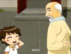 杭州专业漫画短漫画广告漫画宣传制作零差评