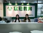 深圳IT培训 南山办公软件 西丽办公软件