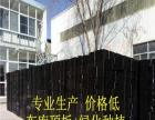 扬州车库排水板(一天交货)扬州超强承重排水板