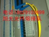 江门海新会鹤山恩平新楼盘小区ftth皮线三网一通光纤缆熔焊接