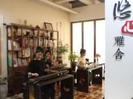 青岛古琴培训,一处美学空间