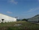 个人南宁六景工业园全新厂房仓储招租 面积3375平