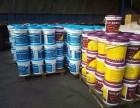 厂家专卖JRK重度防腐防水材料