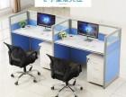 屏风员工位厂家直销销售办公桌组合 职员电脑桌 隔断员工桌