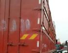 国四天龙精品高栏货车出售可按揭贷款