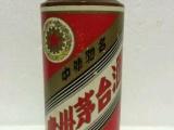 邵武高档洋酒上门回收 茅台成龙酒回收热线