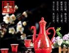l葫芦岛市供应大量陶瓷白酒瓶酒坛酒缸酒具直销市场