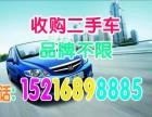 上海二手车帮卖 二手车买卖交易
