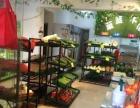 鼓山水果蔬菜生鲜店转让个人