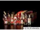 淄博 潍坊 寿光回收铁盖90年茅台酒 回收95年茅台酒价格