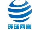网络推广外包公司 西安竞价托管 竞价外包