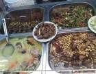 苏客快餐加盟费 苏客中式快餐加盟条件 苏客中式快餐连锁店