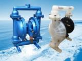遵循成功发展路径,上海宏东隔膜泵创造行业精品