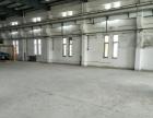 华苑 海泰 厂房 530平米,可生产,有票。