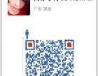 东莞商标专利注册