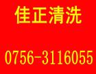 珠海酒店餐馆排档饭堂大型油烟机清洗烟管烟罩风机净化器空调清洗