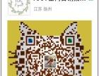 搜狗前三页优化排名 扬州地区网站建设