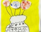 涂度空间 启航画室少儿创意美术-小班版画花