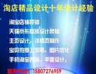 襄阳专业淘宝天猫装修新店排名,关键词优化商品拍摄等