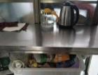 早餐厨房设备,全套出售