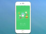 上海app开发,app软件定制,IOS开发,睿途科技8年
