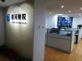 天津滨海新区商标注册 专利注册