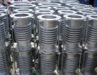 恺霖波纹补偿器,非金属补偿器,不锈钢金属软管精诚一聚,和合