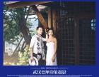 武汉哪个婚纱店拍得好