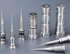 南通具有口碑的专业压铸模配件生产推荐-专业压铸模配件生产招商