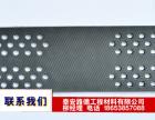 欢迎进入-郴州矿用聚酯纤维网价格(各区)销售服务总部电话