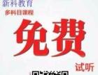 上海商务办公培训 松江电脑学习班 office精品班