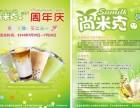 沈阳彩色印刷-宣传单DM-海报-菜牌