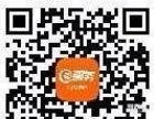 中国平安保险客户服务