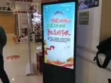 宁夏银川液晶广告机,银川电子刷屏机,银川立式广告机